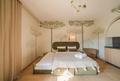 Dziki Dom - Where will I sleep?